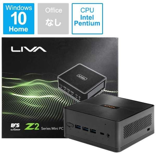 LIVAZ2-4/64-W10(N5000)S デスクトップパソコン [モニター無し /eMMC:64GB /メモリ:4GB /2019年8月モデル]