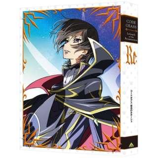 コードギアス 復活のルルーシュ 特装限定版 【DVD】