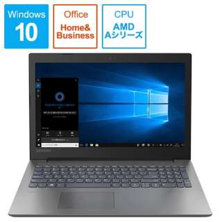 81D600RXJP ノートパソコン ideapad 330 オニキスブラック [15.6型 /AMD Aシリーズ /HDD:500GB /メモリ:4GB /2019年9月モデル]