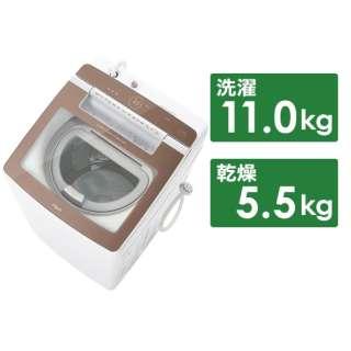 AQW-GTW110H-W 縦型洗濯乾燥機 GTWシリーズ ホワイト [洗濯11.0kg /乾燥5.5kg /ヒーター乾燥(排気タイプ) /上開き]