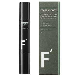F'(エフダッシュ) フレグランショット スティック型練り香水 グリーンウッド 3g LB10020003g02
