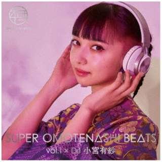V.A. (OMOTENASHI BEATS PROJECT)/ SUPER OMOTENASHI BEATS vol.1 × DJ 小宮有紗(Blu-ray Disc付) 【CD】