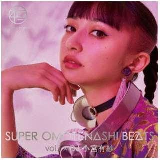 V.A. (OMOTENASHI BEATS PROJECT)/ SUPER OMOTENASHI BEATS vol.1 × DJ 小宮有紗 【CD】