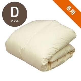 本掛け羽毛布団FUGD19[ダブル(190x210cm)/冬用/中国産ホワイトグースダウン93%/日本製]