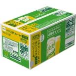 金麦75%オフ オマケつき 2ケースバンドル 350ml48本【新ジャンル】
