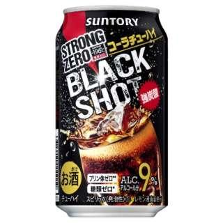 [数量限定] 196℃ ストロングゼロ ブラックショット (350ml/24本)【缶チューハイ】