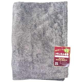 フランネルカチオン毛布(シングルサイズ/140×200cm/グレー)