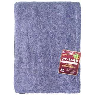 フランネルカチオン毛布(シングルサイズ/140×200cm/ネイビー)