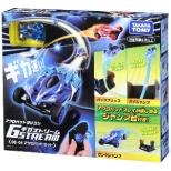 【再販】ギガストリーム GS-04 アクロバットセット