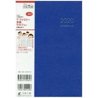 No.461 T'ファミリー手帳 ラルジュ(R)[2020年版1月始まり]