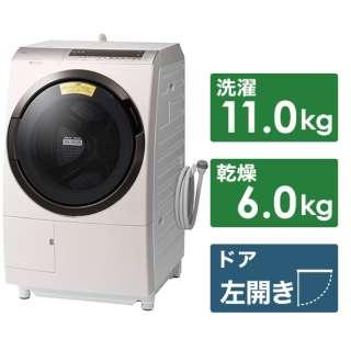 BD-SX110EL-N ドラム式洗濯乾燥機 ビッグドラム ロゼシャンパン [洗濯11.0kg /乾燥6.0kg /ヒーター乾燥(水冷・除湿タイプ) /左開き]