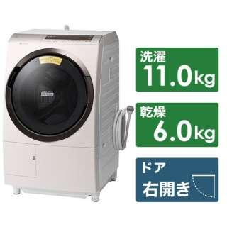 BD-SX110ER-N ドラム式洗濯乾燥機 ビッグドラム ロゼシャンパン [洗濯11.0kg /乾燥6.0kg /ヒーター乾燥(水冷・除湿タイプ) /右開き]