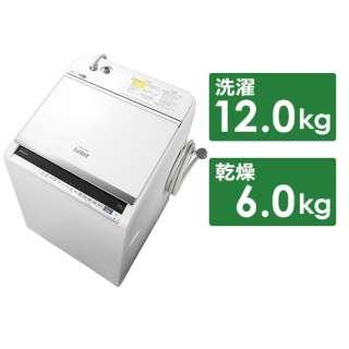 BW-DV120E-W 縦型洗濯乾燥機 ビートウォッシュ ホワイト [洗濯12.0kg /乾燥6.0kg /ヒーター乾燥(水冷・除湿タイプ) /上開き]