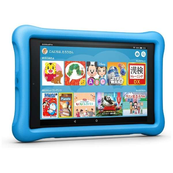 B0794TLZT3 Fire HD 8 タブレット キッズモデル ブルー [8型 /ストレージ:32GB /Wi-Fiモデル]