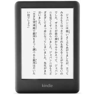 B07FQ473ZZ 電子書籍リーダー(広告つき) Kindle