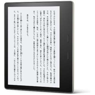 B07L5GH2YP Kindle Oasis 色調調節ライト搭載 wifi 8GB 広告つき 電子書籍リーダー Amazon ブラック