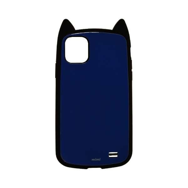 iPhone 11 6.1インチ モデル VANILLA PACK mimi 5089IP961HB ブラック×ネイビー