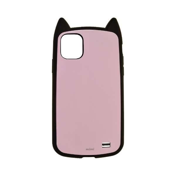 iPhone 11 6.1インチ モデル VANILLA PACK mimi 5092IP961HB ブラック×ライトパープル