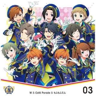 W、Cafe Parade、もふもふえん/ THE IDOLM@STER SideM 5th ANNIVERSARY DISC 03 W&Cafe Parade&もふもふえん 【CD】