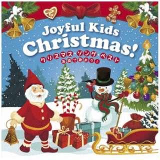 (V.A.)/ Joyful Kids Christmas! クリスマス・ソング ベスト~英語でうたおう~ 【CD】