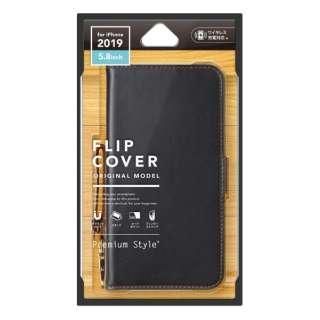 iPhone 11 Pro 5.8インチ用 フリップカバー PUレザーダメージ加工 ブラック PG-19AFP02BK