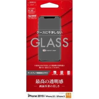 iPhone 11 Pro 5.8インチ モデル パネル  0.33mm GP1893IP958 ガラス光沢