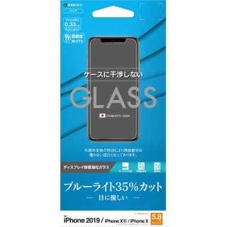 iPhone 11 Pro 5.8インチ モデル パネル BLC 0.33mm GE1896IP958 BLCガラス