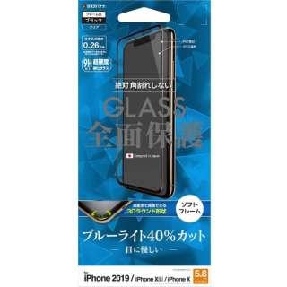 iPhone 11 Pro 5.8インチ モデル 3Dパネル ソフトフレーム SE1908IP958 BLC光沢