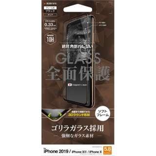 iPhone 11 Pro 5.8インチ モデル 3Dパネル ソフトフレーム ゴリラ SGG1910IP958 ガラス光沢