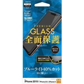iPhone 11 Pro 5.8インチ モデル 3Dフルパネル 3E1913IP958 BLCガラス