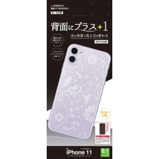 iPhone 11 6.1インチ モデル ガードナー Z1965IP961 デザイン