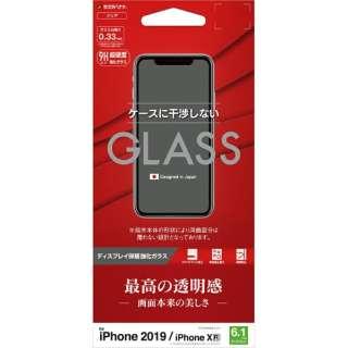 iPhone 11 6.1インチ モデル パネル 0.33mm GP1968IP961 ガラス光沢