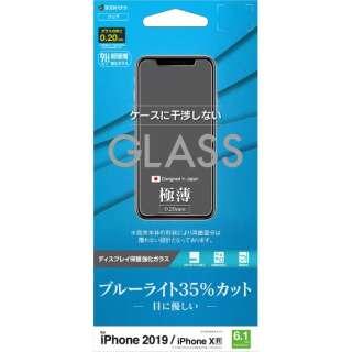 iPhone 11 6.1インチ モデル パネル 0.2mm GE1970IP961 BLCガラス