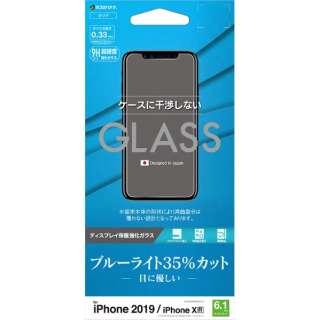 iPhone 11 6.1インチ モデル パネル 0.33mm GE1971IP961 BLCガラス
