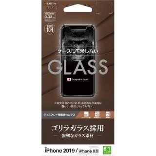 iPhone 11 6.1インチ モデル パネル ゴリラ 0.33mm GG1972IP961 ガラス光沢