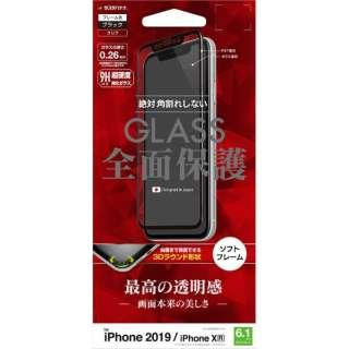 iPhone 11 6.1インチ モデル 3Dパネル ソフトフレーム SG1980IP961 ガラス光沢