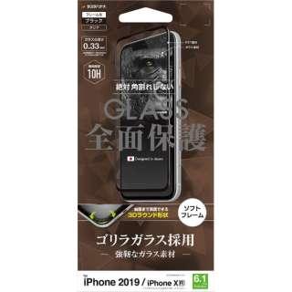 iPhone 11 6.1インチ モデル 3Dパネル ソフトフレーム ゴリラ SGG1984IP961 ガラス光沢