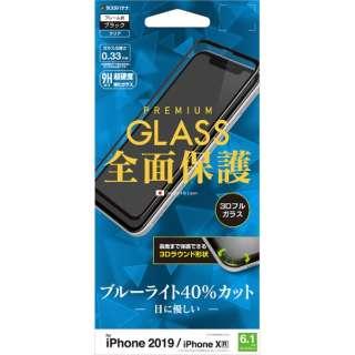 iPhone 11 6.1インチ モデル 3Dフルパネル 3E1987IP961 BLCガラス