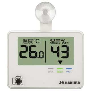 デジタル温湿度計 C-81 KMC-81