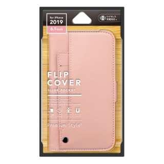 iPhone 11 6.1インチ 用 スライドポケットフリップカバー ピンク PG-19BFP12PK