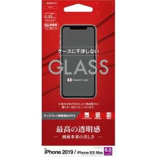 iPhone 11 Pro Max 6.5インチ モデル パネル 0.33mm GP2022IP965 ガラス光沢
