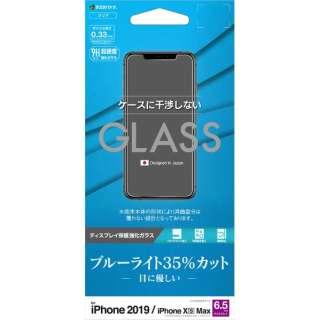 iPhone 11 Pro Max 6.5インチ モデル パネル 0.33mm GE2023IP965 BLCガラス
