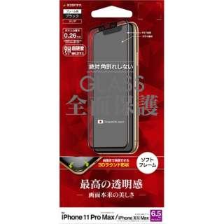 iPhone 11 Pro Max 6.5インチ モデル 3Dパネル ソフトフレーム SG2029IP965 ガラス光沢