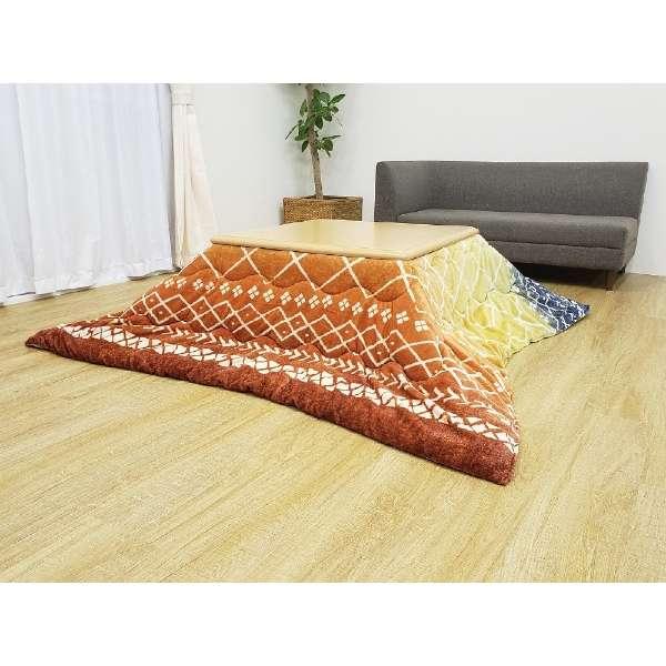 5544509 こたつ布団 リベラ レッド [対応天板サイズ:約80×80cm /正方形]