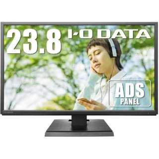 液晶ディスプレイ ブラック LCD-AH241XDB [23.8型 /ワイド /フルHD(1920×1080)]