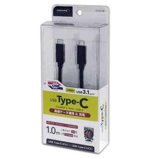PD対応 Type-Cオス⇔Type-Cオス HD-UCC3121BK