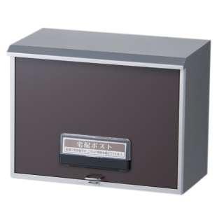 宅配ポスト たくぽ 小型宅配ボックス TP-10