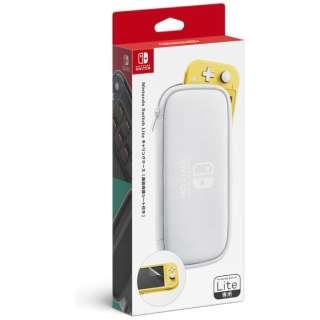 Nintendo Switch Lite キャリングケース(画面保護シート付き) HDH-A-PSSAA 【Switch Lite】
