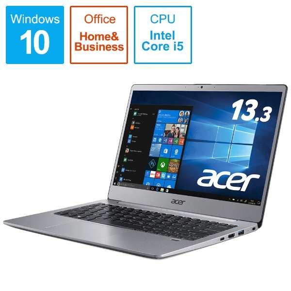 ノートパソコン スパークリーシルバー SF313-51-A58U/F [13.3型 /intel Core i5 /SSD:256GB /メモリ:8GB /2019年9月モデル]