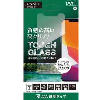 iPhone 11 6.1インチ 用ガラスフィルム TOUGH GLASS(平面ガラス2.5D+2次硬化) 透明 BKS-IP19MG3F